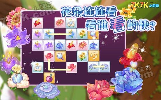 """花朵连连看,看谁""""看""""的快 小花仙2月18日更新预告 智慧国又有新游戏啦!是可以让小花仙快速辨别花朵的""""花朵连连看""""! 只要将两朵相同的花朵连接起来,这两朵花就会消除哦。这可是赛拉的杰作呢!快去参加""""花朵连连看"""",比比看,谁是""""看""""的最快的小花仙? 更多精彩,在2月18日第49期叶子报!"""