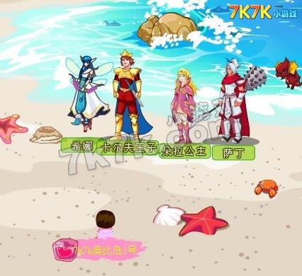 7k7k 奥比岛 最新任务攻略       奥比岛龙娃凤娃生日快乐