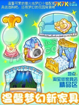 十字绣小游戏大全为您提供各种; 奥比岛十字绣家具服装新礼品更新