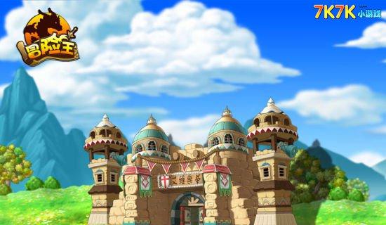 场景上,今天就让小编为大家展示一下冒险王中超级可爱的建筑原画吧!