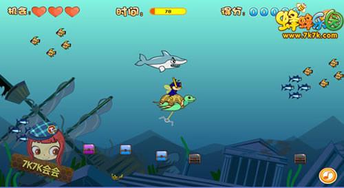 蜂蜂乐园海洋岛新游戏海底寻宝历险记