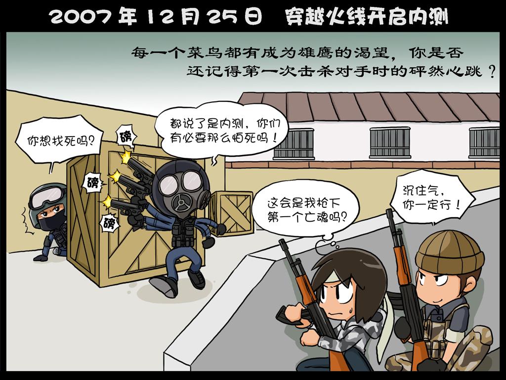 动漫 卡通 漫画 头像 1024