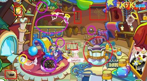 奥比岛梦幻国度紫色药水和桔色药水的材料在哪?