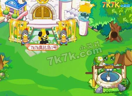梦幻国度第二宫 奥比岛9月30日攻略