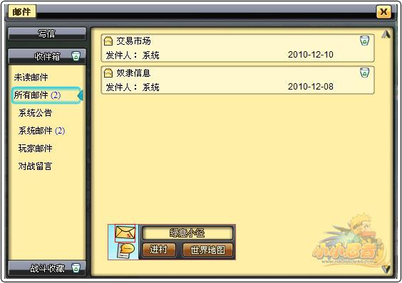 邮件通信.JPG