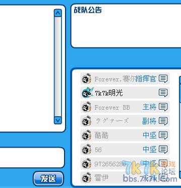 QQ截图20120324072228.png