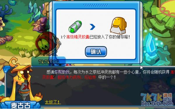 QQ截图20120408191255_副本.png