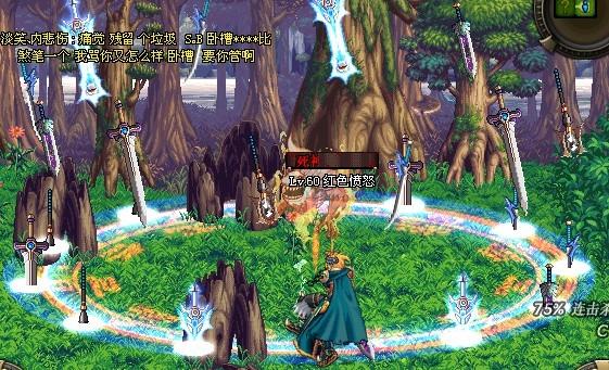剑圣觉醒全攻略 2